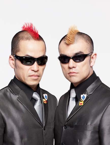 clowns-hoy-gamarjobat